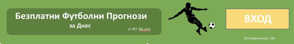bet365 bet-bg.com спортни залози от бет365 регистрация